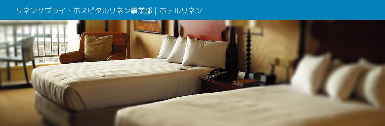 contentbnr_hotel0303
