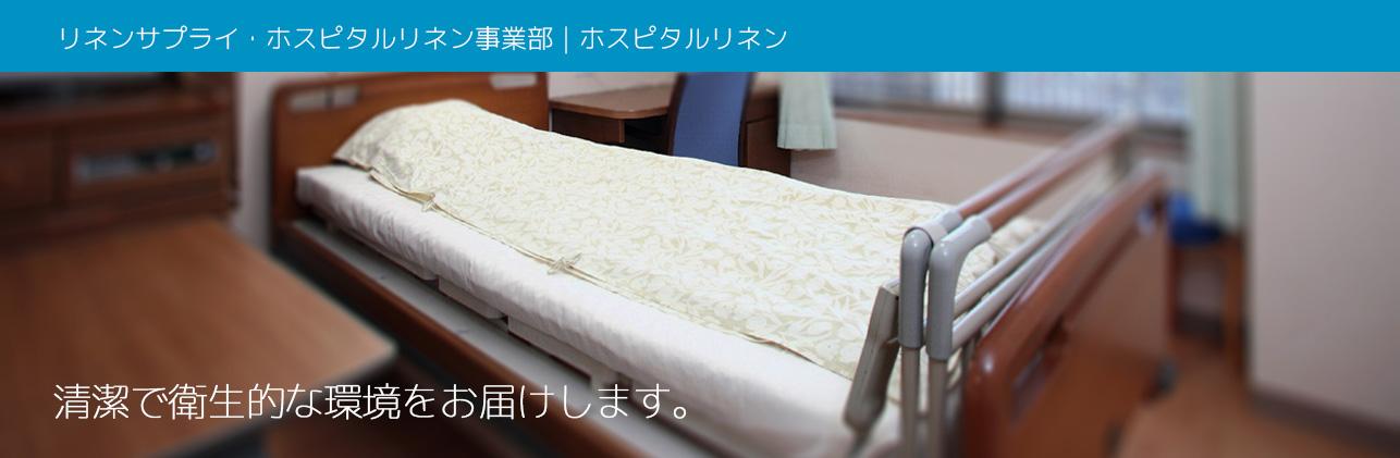 topbnr_hospital0303